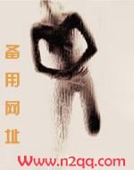 天龙八部-阮星竹